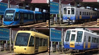 えちぜん鉄道福大前西福井駅、普通の(高床式)電車と路面電車(LRV)タイプの電車の発着比較映像
