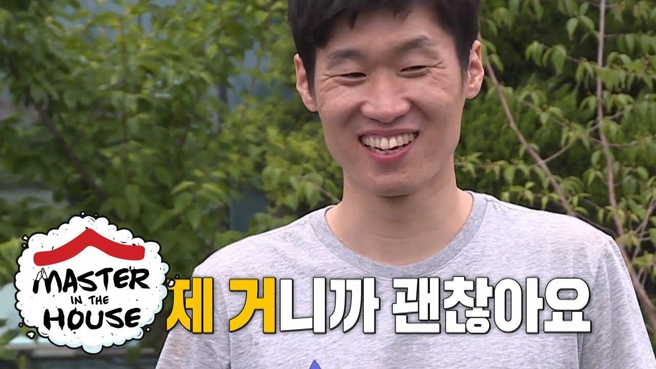 Park ji sung kim jong kook dating