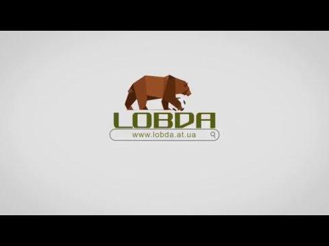 LOBDA