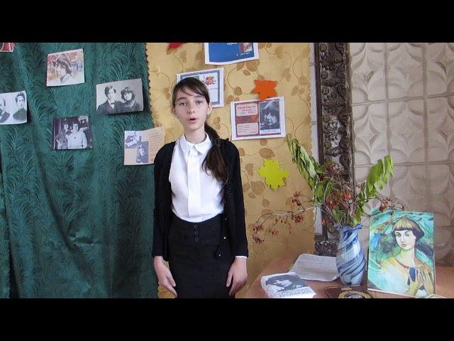 Изображение предпросмотра прочтения – КристинаПодковаленко читает произведение «М.Цввтаева Пригвождена к позорному столбу» М.И.Цветаевой