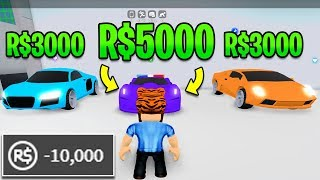 SPENDING ALL MY ROBUX ON MAD CITY... Buying EVERY Supercar! (Roblox Mad City)