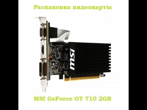 Распаковка и установка видеокарты MSI GT 710 2GB