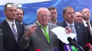 Жириновский прокомментировал своё падение на сцене во Владимире