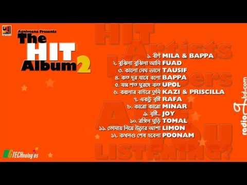 The Hit Album 2 | Various Artists | Full Album | Audio Jukebox
