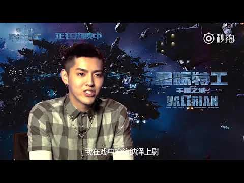 (Eng) Kris Wu -Interview about [Valerian]