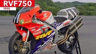 Honda Rare Motorcycles | Collection Hall