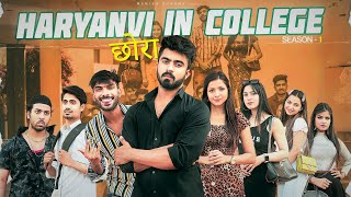 Haryanvi Chora In College | Season 1 || Half Engineer