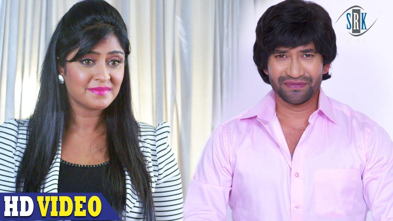 "Shaadi Shuda - शादी शुदा | Dinesh Lal Yadav ""Nirahua"", Shubhi Sharma | Best Comedy Video"