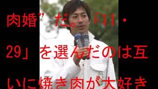 日本テレビの田中毅アナウンサー(38)とモデルでタレントの、にわみき...