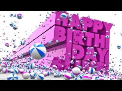 Χρόνια Πολλά για τα γενέθλιά σου !!!  (Happy Birthday )