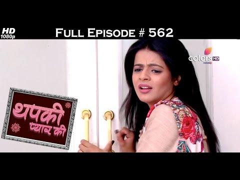 Thapki Pyar Ki - 27th January 2017 - थपकी प्यार की - Full Episode HD