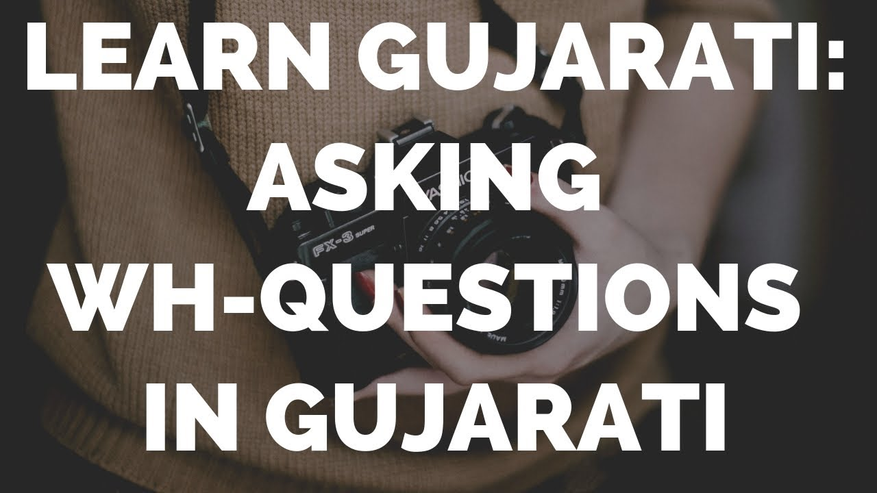 English Grammar Series in Gujarati | Articles | Function ...