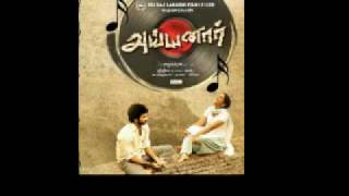latest tamil song 2010 naveen