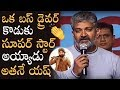 Director Ss Rajamouli Reveals Unknown Facts Of Rocking Star Yash @ Kgf Pre Release Event   Manastars