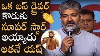 Director SS Rajamouli Reveals Unknown Facts Of Rocking Star Yash @ KGF Pre Release Event | Manastars