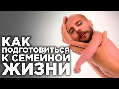 Бисексуалы порно видео смотреть онлайн