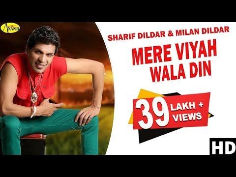 Sharif Dildar L Milan Dildar   Mere Viyah Wala Din   Latest  Punjabi Song 2019   Anand Music