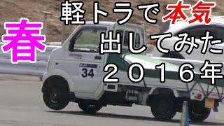 1月26日木曜日 ニコニコ動画にて「2016年秋」公開!! ニコニコ...