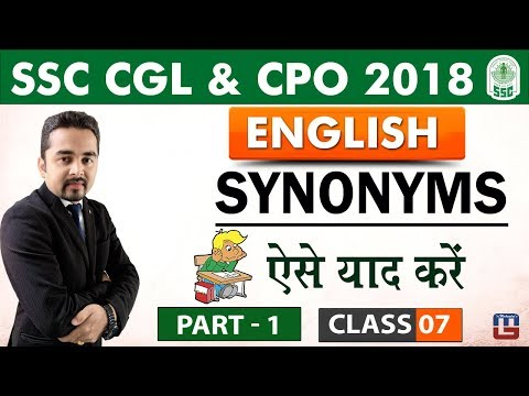 Synonyms | Part 1 | Class 7 | English | SSC CGL | CPO 2018