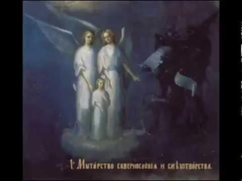 пластической путь души после смерти в православии что