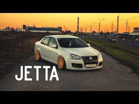 Попадос/Volkswagen Jetta
