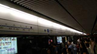 香港地鐵站
