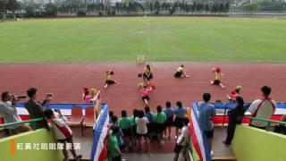 保良局朱敬文中學第三十屆陸運會 -  紅黃社啦啦隊表演