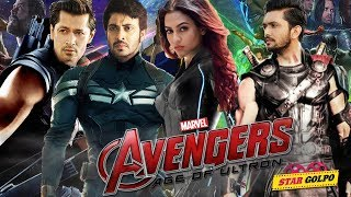 যদি এভেঞ্জারস এর সুপারহিরো হয় ঢালিউড তারকারা ! if avengers acted by Bangladeshi Star