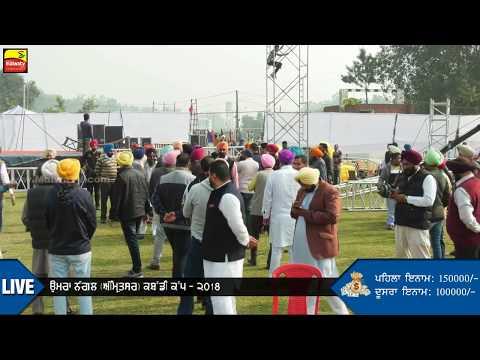 🔴 ਉਮਰਾ ਨੰਗਲ / UMRA NANGAL (Amritsar) ਕਬੱਡੀ ਕੱਪ / KABADDI CUP - 2018 🔴 LIVE STREAMED VIDEO