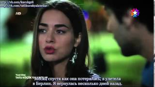 Милые маленькие обманщицы 1 серия (рус.суб)