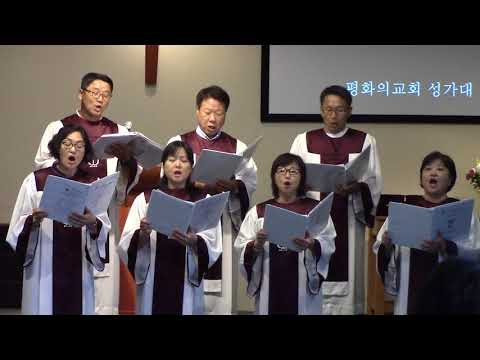 180624 언약의 찬양 Choir