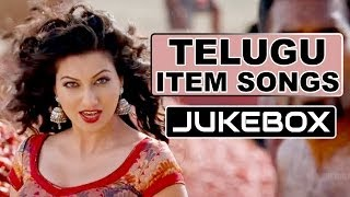 Top 10 Telugu Item Songs | Telugu Dancing Hits