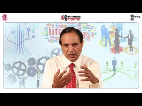 STRATEGIC HUMAN RESOURCE MANAGEMENT  (HRM)