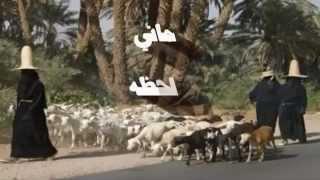 ريت التماني باتجيبه جديد ابو خالد دان رهيب