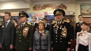 Всероссийский урок Победы, 2015