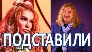 Игорь Николаев пристыдил тех, кто «подставил» Юлию Самойлову!