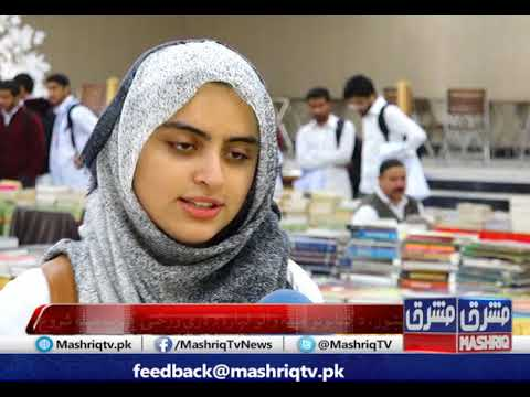 Khyber Medical College, IJT Annual Book Fair ||Muhammad Irshad ||Mashriq TV Peshawar