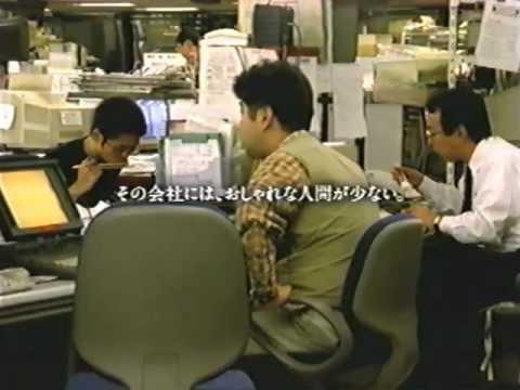 毎日新聞販売店、炎上 1人重体3人けが 東京