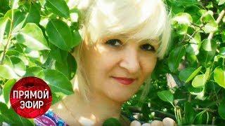 Дружелюбная женщина вела двойную жизнь. Андрей Малахов. Прямой эфир 21.11.19