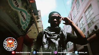 Hd57 The Ninjah - Home [Official Music Video HD]