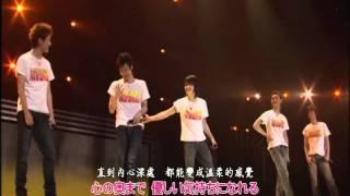 [Live]東方神起-PROUD (日+中).wmv
