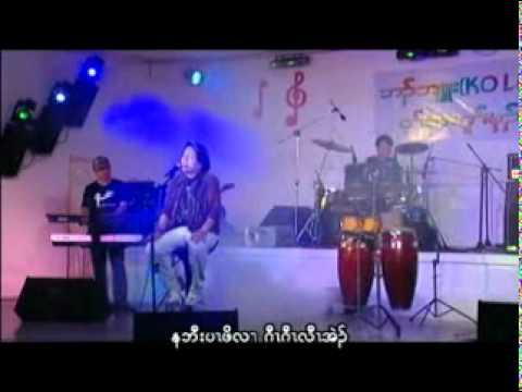 karen musice  Ko Lu 8
