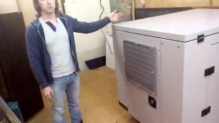электрогенератор Grandvolt GVI 220 DC