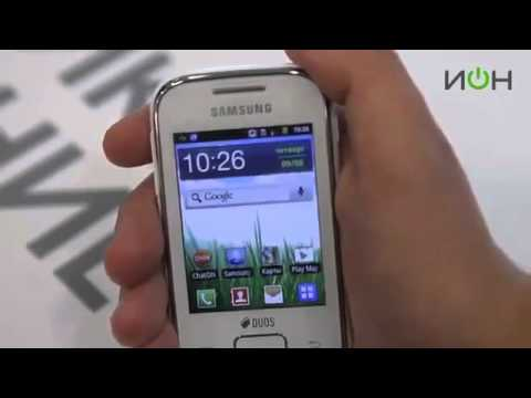 Samsung Gt S5302 Galaxy Pocket Duos  2682