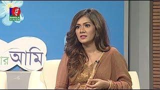 অভিনয়ের ধৈর্য নেই মারিয়া নূরের | Maria Nur | Amar Ami | BV Program