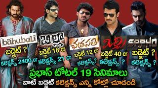 Prabhas All Movie Names and Movies Budget Details | Saaho | Baahubali | Chatrapathi | News Mantra