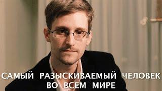 Сноуден лучший ролик. Смотреть Сноуден онлайн. Что посмотреть