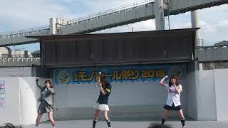 ちばモノレール祭り2018 清水麻璃亜、吉川七瀬,谷川聖、(まりあ,ななせ,...