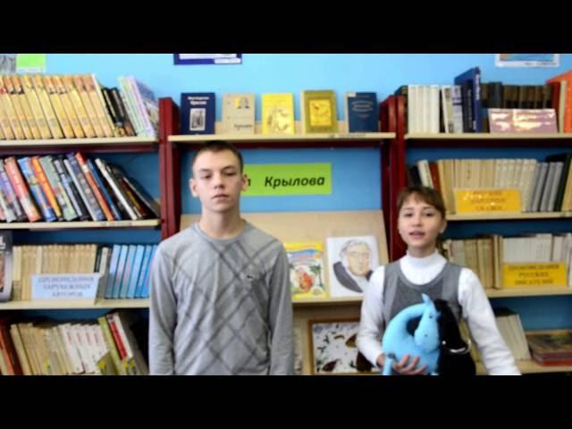 Изображение предпросмотра прочтения – «Поколение новой России» читают произведение «Обоз» И.А.Крылова