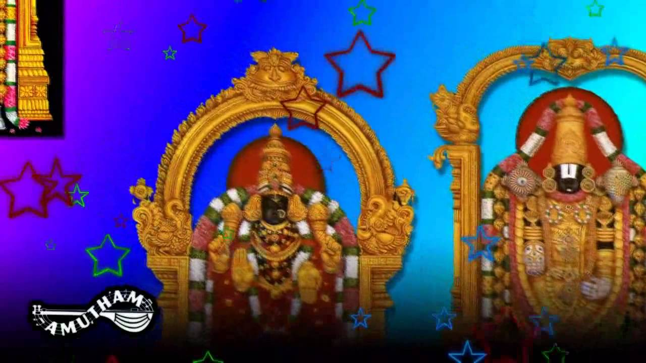 Audio Sri Ramanuja Mission